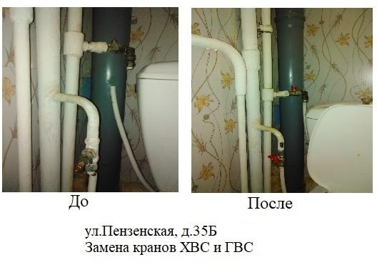Фотоальбом ул. Пензенская, д. 35Б